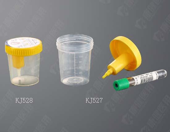 尿液标本采集器 采集杯+负压管