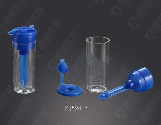 10ml大便标本杯(采集器)
